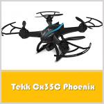 Tekk Drone Cx35C Phoenix
